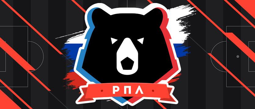 Российская Премьер-Лига: соперничество двух столиц